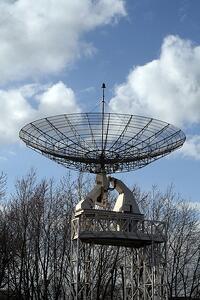 powered directional antenna